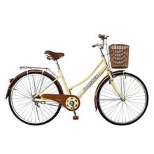 Bicicleta femenina para adultos bicicleta 24/26 pulgadas Vintage viento Rural Japón