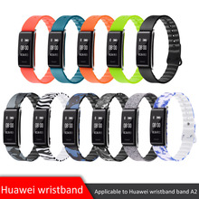 Relevant Huawei Honor Good Band A2 wristband wrist strap Huawei band A2 silicone alternative wristband sports activities shade strap