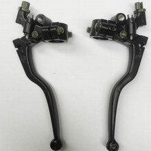 universal 125cc 150cc clutch handle motorbike brake caliper lever free shipping