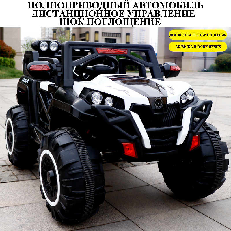 Children's four-wheel drive electric car Swing remote control shock absorption electric SUV can drive sit Baby toy car the new big baby children remote control rc ride on electric car four wheel double drive toy car rechargable baby can sit on