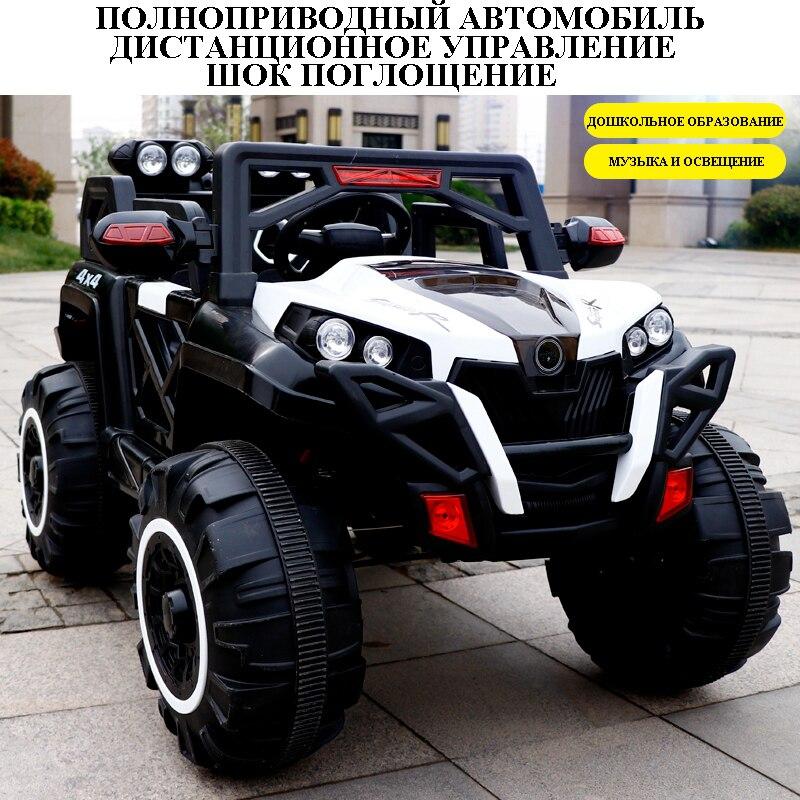 Per bambini a quattro ruote motrici auto elettrica Altalena assorbimento degli urti SUV elettrico di controllo a distanza in grado di pilotare sit giocattolo Del Bambino auto