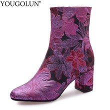 цена на Silk Ankle Boots Women Autumn Winter Ladies Floral High Thick Heels A277 Fashion Shoes Woman Gold Purple Rose Red Short Boots