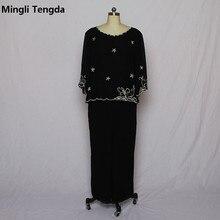 Mingli Tengda Green/Black Chiffon Two Pieces Dress