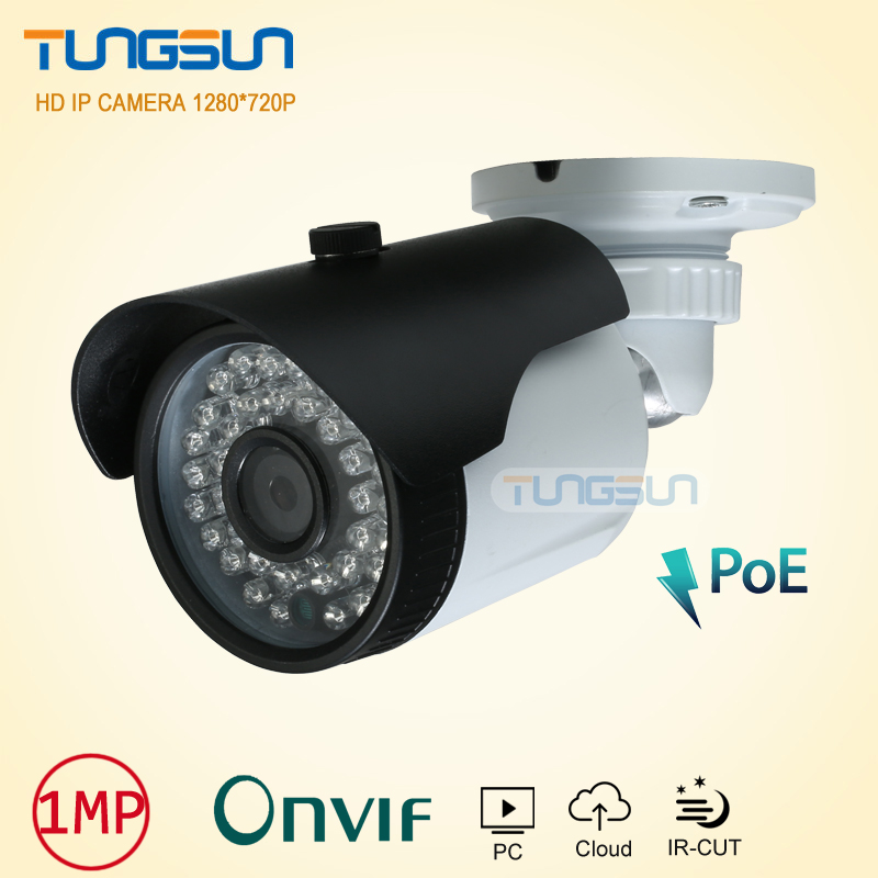 New Arrival 720P IP Camera CCTV 36 infrared Bullet Metal Waterproof Outdoor Security Camera Network Onvif P2P Video Surveillance cctv camera housing metal cover case new ip66 outdoor use casing waterproof bullet for ip camera hot sale white color wistino