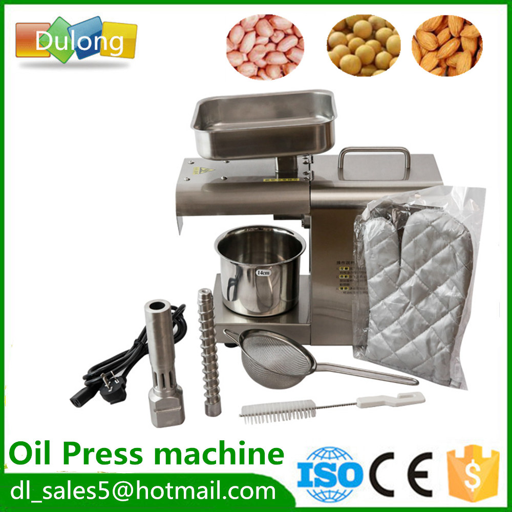 China new products hot and cold press oil expeller machine small home  oil press  cheap price home seed cocount walnut almond oil press machine cold and hot press oil expeller