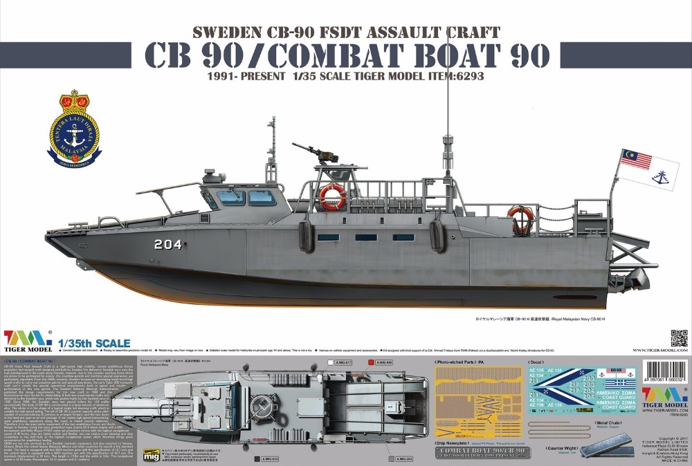 RealTS Tiger Model 1/35 6293 Combat Boat 90/CB90 mystery mek 1632