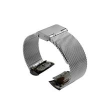 Excellente Qualité Smart Watch Bracelet En Métal Magnétique Libération Milanes Acier Inoxydable Bande Pour Samsung Gear Fit 2 SM-R360 Février 21
