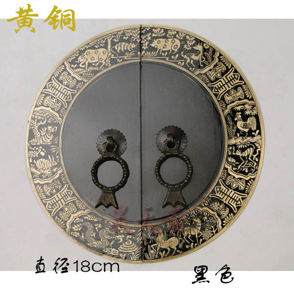 [Haotian vegetarian] antique Chinese Ming copper door handle door panel 12 zodiac models HTB-212 [haotian vegetarian] antique copper door handle chinese handle htb 179 custom models diameter 14cm