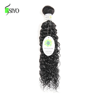 SIYO Hair Brazilian Water Wave Hair Weave Bundles 100% Human Hair Extensions 1pc Non Remy Hair Weaving Fast Free Shipping
