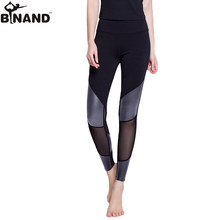 BINAND femme Sexy Fitness élasticité pantalon Yoga pantalon PU cuir Yoga pantalon course athlétique Leggings séchage rapide Yoga Leggins(China)