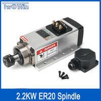 2.2kw Air-cooled แกนมอเตอร์ 220V 24000rpm ER20 Runout-off 0.01mm แบริ่งเซรามิค Air cooling แกนสำหรับเครื่องกัด CNC