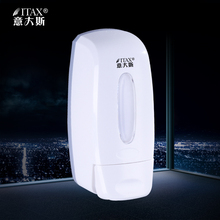 X-2279 Shenzhen factory direct sale 360ml refill bottle bath abs soap dispenser liquid pump sanitizer box hand wash machine