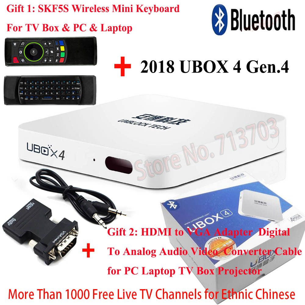 2019 IPTV UNBLOCK UBOX 4 Gen.4 UBOX4 S900 16GB & C800 8GB Android TV Box Bluetooth No Need Yearly Fee for TV Phone Pad Computer