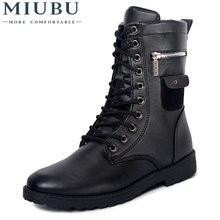 Miubu/высококачественные мужские модные армейские ботинки в
