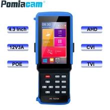 Тестер для видеомонитора, 9310 дюйма, HD1080P, H.265, 4K