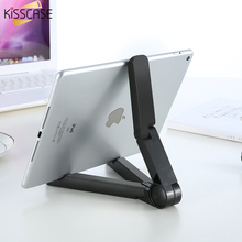KISSCASE Mobile Phone Holder Stand For iPhone 6 6s Plus 7 7 Plus For iPad 360 Degree Rotate ABS Desktop Tablet PC For Galaxy S6