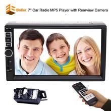 Универсальный двойной 2 дин no dvd cd usb fm Радио Сенсорный экран в тире стерео автор Радио Дистанционное управление AUX- В + бесплатная Камера