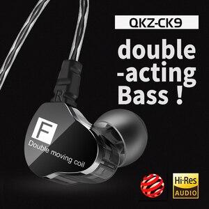 Image 5 - أحدث QKZ CK9 وحدة مزدوجة محرك في الأذن سماعة باس مضخم صوت سماعة HIFI DJ Monito تشغيل سماعة أذن تستخدم عند ممارسة الرياضة سماعة أذن