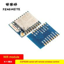 Panel ESP8266 serial port WIFI remote wireless control WIF module ESP-07
