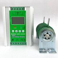 1200W 바람 태양 하이브리드 컨트롤러 12 V/24 V  부스트 MPPT 600W 바람 + 600W 태양 안티 충전 및 배터리 역방향 보호