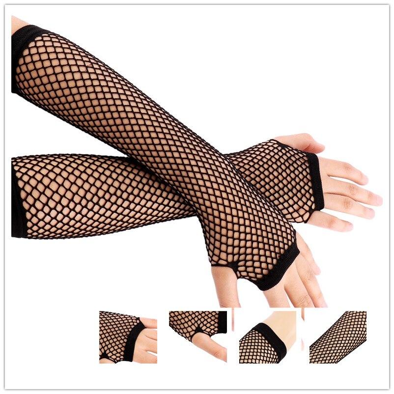 1pcs Punk Goth Lady Lace Mesh Fishnet Gloves Women Sexy Disco Dance Costume Fingerless Gloves Women's Long Mittens Black Summer