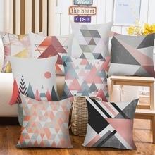 Frigg 45*45 Geometric Cushion Cover Living Room Home Decor Throw Pillow Case Peach Skin Sofa Decor Pillowcase Seat Back Cushion цены