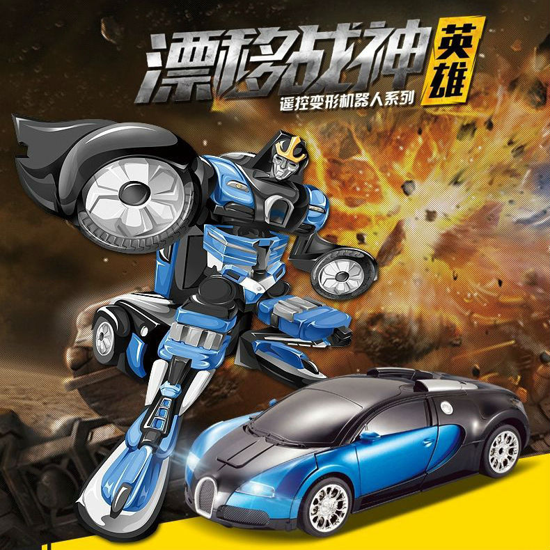 2016 Hot sell TT663 a button on the remote control electric sound and light play remote control car drift car rc car vs TM00106 hot sell a6 4d gravity induction rc remote control motorcycle electronic toy cars rechargeable drift dumpers promotional gifts