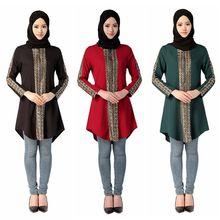 Abayas Muçulmano do Oriente médio Blusa Top Estilo Arábia Dubai Vestuário Islâmico Para As Mulheres Turcas Malaio