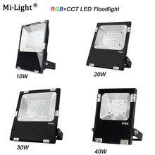 FUTT02/ FUTT03/FUTT04 /FUTT05/FUTT06 10W/20W/30W/50W RGB+CCT LED Flood light AC100-240V DC24V IP65 Outdoor Garden Light