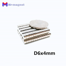 2000pcs 6 x 4 mm magnet N50 Super Strong Rare Earth Magnet Small Round Powerful Neodymium Fridge n50 6x4mm d6*4mm