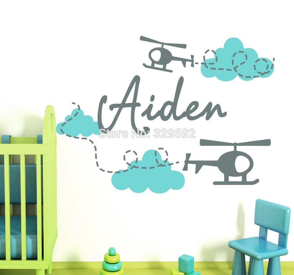 Personalized Name Helicopter Wall Decal Airplanes With Clouds Vinyl