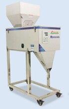 20-1500g Tea Packaging Machine Grain Filling Machine Granule Medlar Automatic Salt Weighing Machine Powder Seed Filler