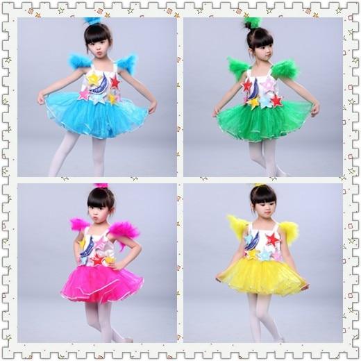 12121a230 New children performances kindergarten performance clothing girls ...