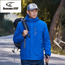 LXIAO Two-piece Softshell Jacket Men Outdoor Waterproof Jacket Thick Fleece Jackets Hiking Camping Trekking Winter Men Coats 2017 men waterproof windproof anti uv fishing ski hiking coats spring winter outdoor tech fleece softshell two pieces jacket