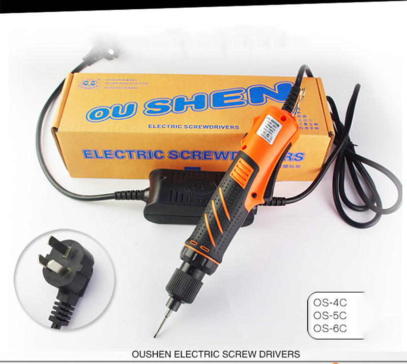 220V Semi-automatic AC Direct Plug-In Electric Screwdriver 4mm/5mm/6mm Large torque speed adjustable with Power supply