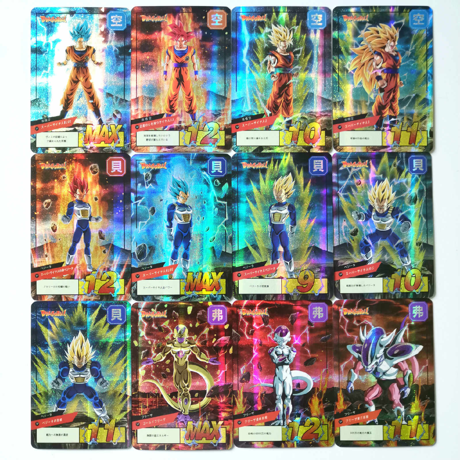 14pcs Super Dragon Ball Z Heroes Battle Card Ultra Instinct Goku Vegeta Game Collection Cards