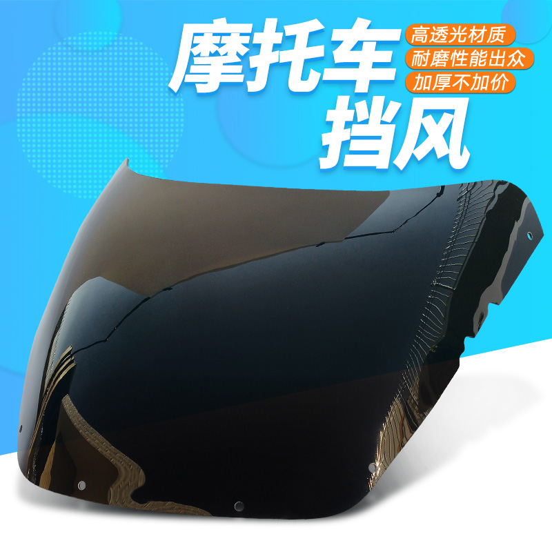 Motorcycle Windscreen Airflow Deflector Windshield For HONDA VFR400 VFR 400 V4 MC24 NC24