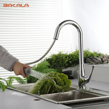 BAKALA Brass Single Handle High Arc Spring Pull Down Kitchen Faucet with Swivel Spout, Chrome LH-8117