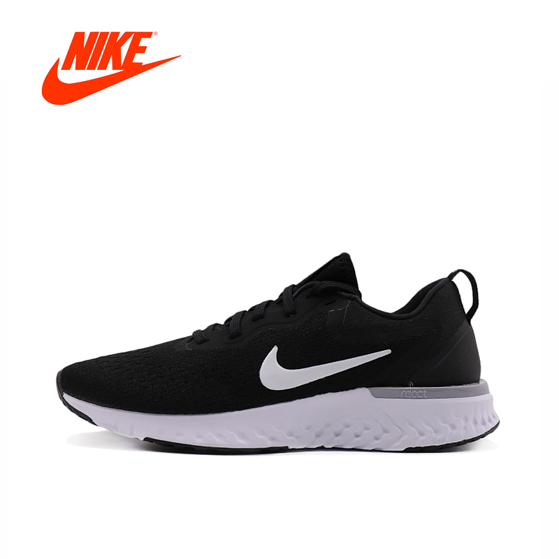 nike plc Nike delivers innovative products, experiences and services to inspire athletes free shipping and returns on every order with nikeplus.