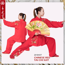 Yiwutang Tai chi clothing chinese kung fu uniform  linen wushu suits martial arts embroidery breathable easycare free shpping стоимость