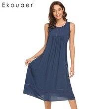 Ekouaer Women Elegant Nightgown Cotton Victorian Sleeveless Nightdress Loose Crochet Sleepwear Female Nightwear Home Clothing
