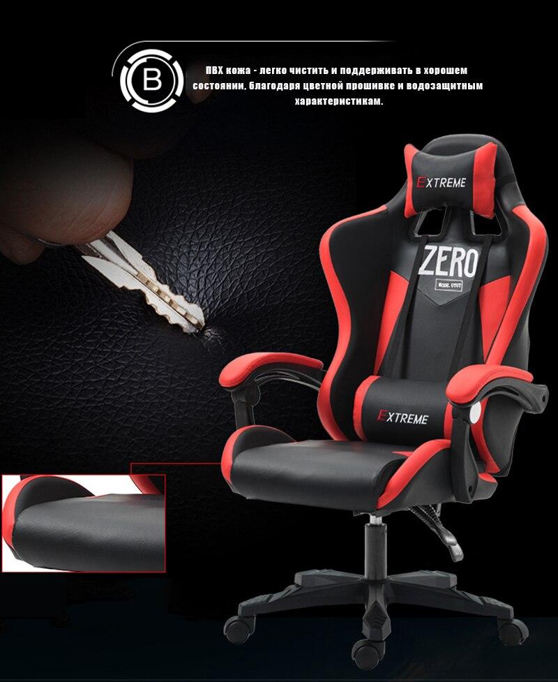 zero_09