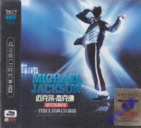 Free Shipping Michael Jackson Car CD Song Lossless Music Home Sealed With Cd Seal