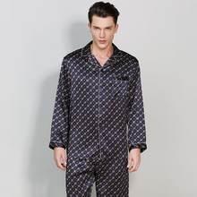 Пижама мужская из натурального шелка пижама с длинным рукавом