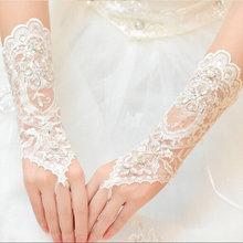 Лидер продаж 2020 свадебные перчатки без пальцев новые с бусинами