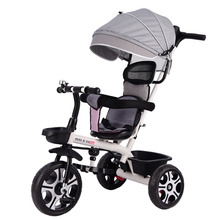 Детский трехколесный велосипед, От 1 до 6 лет, детская коляска, детское сидение для мотоцикла, регулируемая трехколесная коляска для младенцев