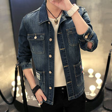 TIGER KNIFE 2017 Denim Jacket Men Ripped elastic Slim Fit Vintage Mens Jacket Coat Outdoors Jeans Brand Clothing PLUS SIZE
