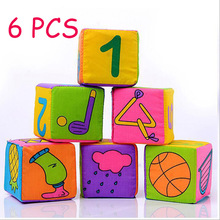 6pcs Baby Building Blocks fruit enlightenment cognitive toy cube Puzzle early Education educational Toys цена 2017