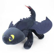 23 см Как приручить дракона плюшевый Беззубик NIGHT Fury плюшевый Fury игрушка Беззубик Мягкая кукла игрушки подарок для детей