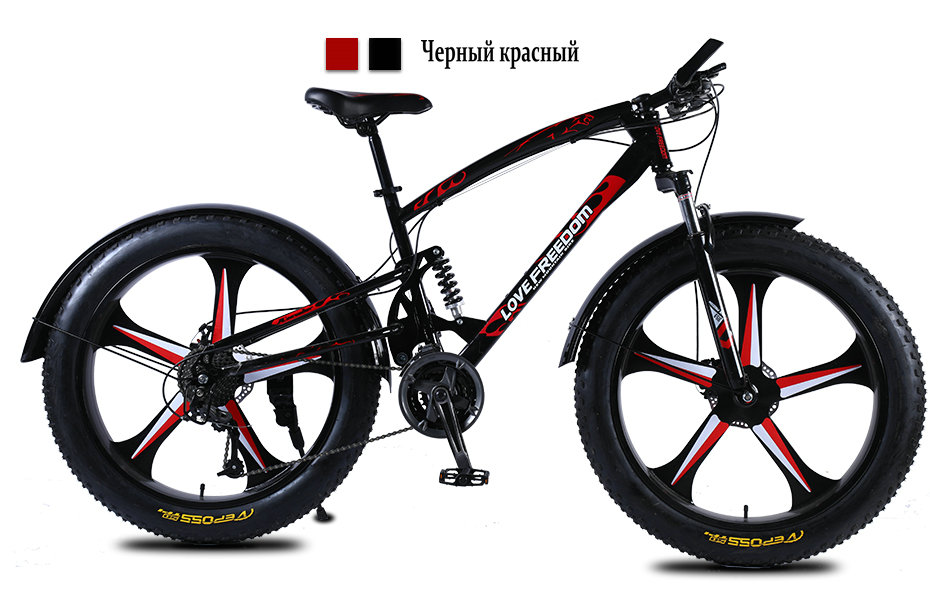 HTB1kKOSa6DuK1Rjy1zjq6zraFXaY Love Freedom High Quality Bicycle 7/21/24/27 Speed 26*4.0 Fat Bike Front And Rear Shock Absorbers double disc brake Snow bike